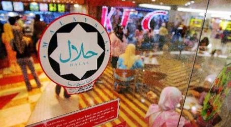 INDONESIA: JOINT SEMINAR ON HALAL FOOD PRODUCTION AND CERTIFICATION