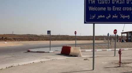 ISRAELI OCCUPATION ARRESTS 24 PALESTINIAN TRADERS: RIGHT CENTER