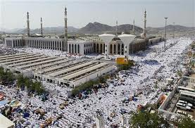 THE DAY OF ARAFAH AND ITS PREPARATION