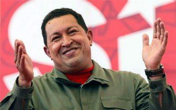 VENEZUELA ABOLISHES ENTRANCE VISA FOR PALESTINIANS