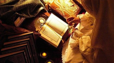THE QURAN AND YOUR FAMILY