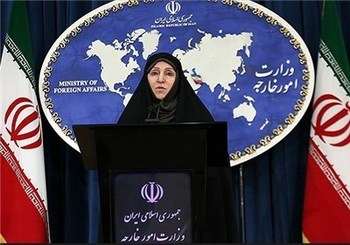IRAN SPOKESWOMAN CONDEMNS ISRAELS EFFORTS ON AL-AQSA