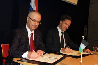 NETHERLANDS SUPPORTS GAS PROJECT IN GAZA