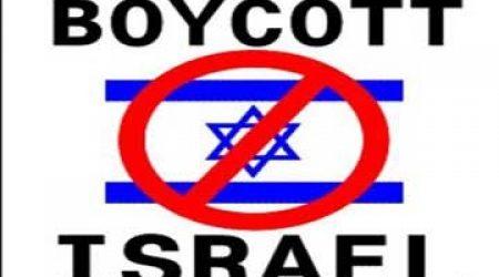 UK ACADEMICS BOYCOTT ISRAELI UNIVERSITIES TO FIGHT FOR PALESTINIANS RIGHTS