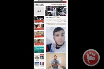 GAZA MAN SHOCKED AFTER BEING WRONGLY IDENTIFIED AS PARIS ATTACKER