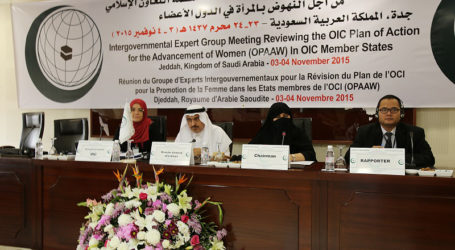 OIC CHIEF TO CONDUCT EVALUATION FOR ADVACEMENT  WOMEN