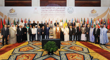 ISLAMIC CONFERENCE OF CULTURE MINISTERS ENDORSES APPOINTMENT OF CONSULTATIVE COUNCIL MEMBERS