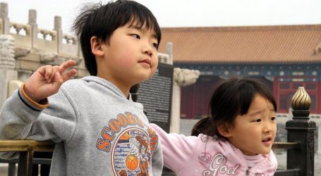 CHINA'S TWO-CHILD POLICY 'TO ADD 30M WORKERS BY 2050'