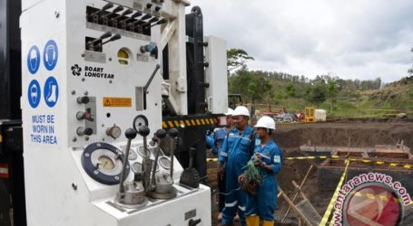 INDONESIA ENERGY RESILIENCE FUND TO BE COLLECTED FROM DOWNSTREAM: COUNCIL