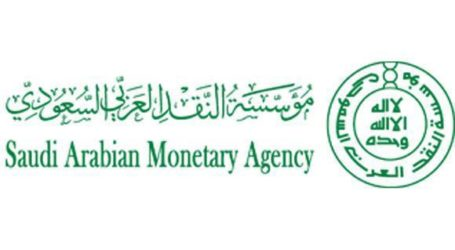 SAUDI CENTRAL BANK TIGHTENS RULES ON MOSQUE CONSTRUCTION FUNDING