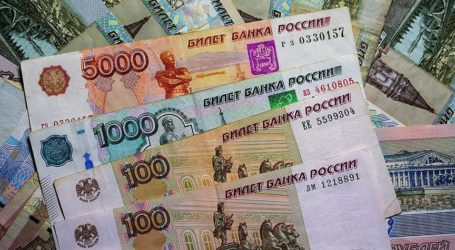 RUSSIAN RUBLE EXPECTED TO WEAKEN FURTHER