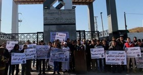 HAMAS MULLS OVER PROPOSED SOLUTIONS TO CLOSED RAFAH CROSSING