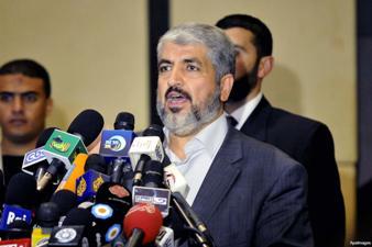 Hamas Snubs Iranian Normalisation Offer