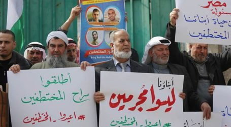 Campaign Of Million Signatures For Releasing The Abducted Gazans