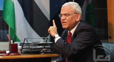 Erekat: Netanyahu's Plan to Surround Israel with Fences like South African
