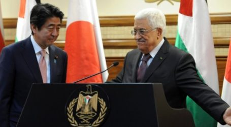Japan To Deliver Financial Assistance To Palestine