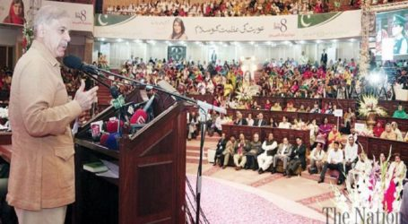 Pakistan's Official: Islam Gives Respect To Women