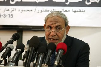 Hamas Agrees To Egyptian Demands For Restoring Relations