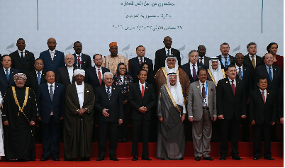 The 5th Extraordinary OIC Summit: Consistency of Indonesian Foreign Policy