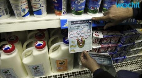 Palestinian PM Condemns Israeli Ban on Palestinian Products