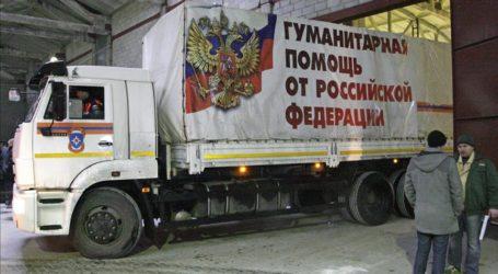 UN Urges Inspection Of Russian Aid Trucks For Ukraine