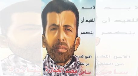 Palestinian Hunger-Striker's Health Takes Turn For Worse