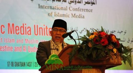 """Islamic Media expected to Stand Together in """"Shaping the World"""""""