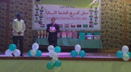 Libya Ambassador Supports International Media Conference For Palestine