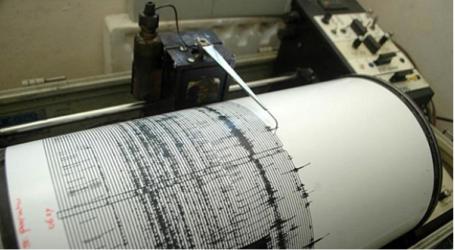 Earthquake hits Indonesia's Gorontalo