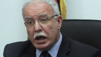 Palestinian FM : Kuwait Has Been Backing Palestinian Cause Since Early Beginnings