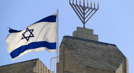 Israel Sets Conditions for Talks With PA Unity Government