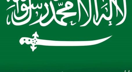 Saudi Launch Hastag Campaign against Normalization with Israel