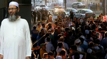 New York Mayor: Muslims 'in Crosshairs of Bigotry'