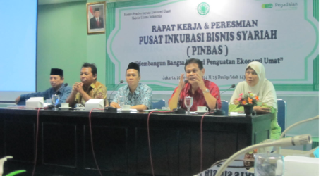 Indonesian Ulema MUI Forms Seven Islamic Business Incubation Center