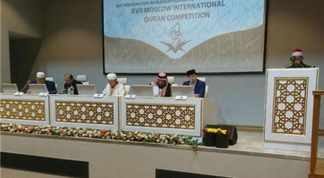 Malaysian Qari Wins Russia's Int'l Quran Contest