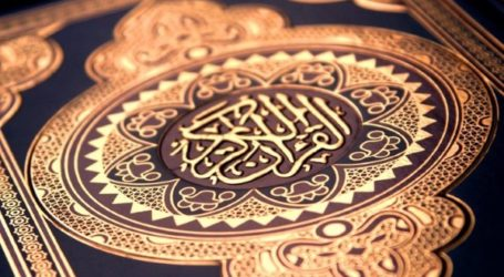 The benefits Of Surah Yasin
