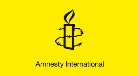 Amnesty International USA Urges President Obama to End Military Aid to Israel
