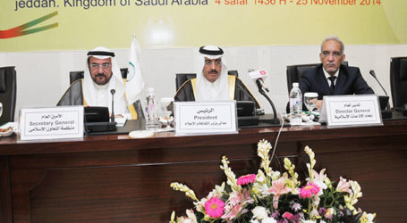 OIC Calls on Member States to Support Achievement of IBU Objectives
