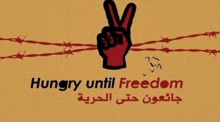 Hunger Striker in Israeli Jails Loses Memory, At Risk of Paralysis, Says Group