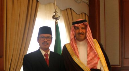 Bogor Declaration Becomes Reference at International Ulema Conference on Afghanistan