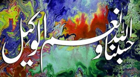 Islamic Calligraphy in Turkey, Deep-Rooted History