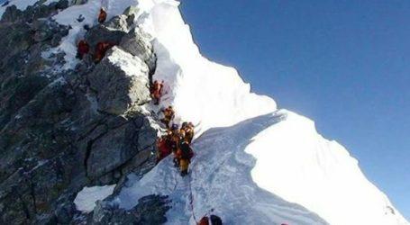 Indonesia`s Jayawijaya Peak May Lose Its Eternal Snow, Says Climate Agency