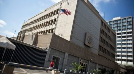 Palestinian Leaders Threaten to Withdraw Recognition of Israel if Trump Moves US Embassy to Jersusalem