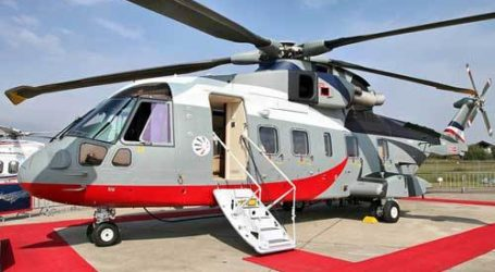 helicopter investigation 2 essay We provide high quality essay writing services on a 24/7 basis original papers, fast turnaround and reasonable prices call us toll-free at 1-877-758-0302.
