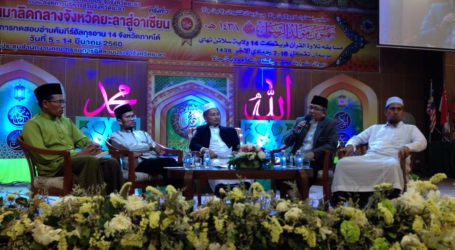 Imaam of Muslim Delivers Speech in Thailand's Pattani