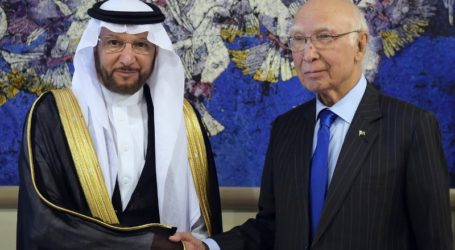 OIC Supports Pakistan over Resolution of Kashmir Dispute