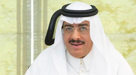 IsDB Provides Loans Worth over USD 124 Billion to Member Countries