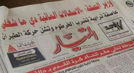 Sudan Asked for Declaring a Cholera Epidemic