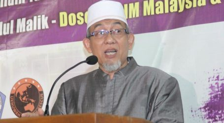 Jamaah Muslimin (Hizbullah) Initiates One Home One Bachelor of Science of the Qur'an