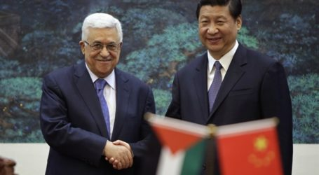 Palestinian President Arrives in China to Discuss Bilateral Ties